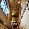 百段階段:ホテル雅叙園東京の中にある都内有数のインスタ映え間違い無しの「オススメスポット」&企画展ごとに楽しめる「東京都指定有形文化財」