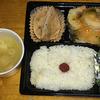 「今日のまごころお弁当!」 〜私の食レポ!?〜