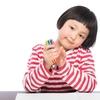 子供 と 遊ぶ ちょっとおしゃれな 室内 知育 ゲーム の ススメ(2歳から4歳)