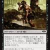 【MTGアリーナ】黒単ハンデス・コモン構築戦【2019春ver.】
