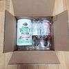 【アイハーブ】5月購入品 イチゴ味のプロテインはプロテイン生活を救う