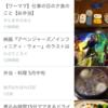 【お弁当】お弁当に入れる野菜の話【普段のお料理にも♡】