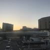 【横浜市】菊名駅から新横浜駅まで徒歩で移動する【篠原口】