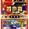 アリストクラートテクノロジーズ「お祭りマンボ-30」の筺体&スペック&情報