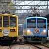 2021『びわこ京阪奈』HM <Ⅲ> HM並び:列車交換 (近江鉄道)