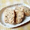 ごまのクッキー☆いいねぇ&父の日クッキー
