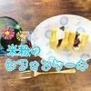 なかしましほさんのあんこ炊き☆そして米粉のシフォンケーキを作る夏休み(^∀^)