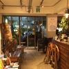 台湾台北 Fujin Treeの珈琲屋さんで台湾の流行に触れる