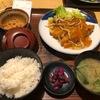 北海道・苫小牧市でワンコインの限定ランチメニューが食べれる「刺身居酒屋 なか善」に行ってみた!!~料理が出てくる早さは電光石火の速さ!味も抜群!店員さんも本当感じがいい最強のお店だった~