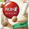 【アイスの実 白いカフェオレ】あれに似ている、かな