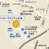 Jリーグ第30節サンフレッチェ広島・アウェイ遠征プラン