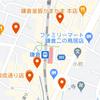 Googleスプレッドシートの住所をマイマップにインポートし、複数ピンを表示させる方法