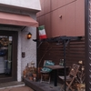 高崎の絶品ご飯。コスパ抜群イタリアン!トラットリア 星のイタリコ