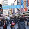 韓国旅行記Part4最終回【参鶏湯と韓国スタバ】