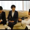ON異常犯罪捜査班・藤堂比奈子 5話のあらすじと感想