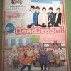 『働くお兄さん!』 Music Selectionリリースイベント「働くDearDream!」【東京・2回目】