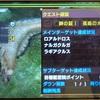 MHXX攻略:集会酒場G★4『絆の証! 孤島の大決戦』 オフライン(ソロ)でクリアー(「忍・極天シリーズ」を生産)
