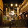 【まるで千と千尋の神隠し】夜の伊香保温泉をふらっと散歩しよう!