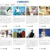 メインストリームネットワーク、藤沢店中古情報、そろそろ冬支度を!、エルモア情報