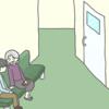待合室で繰り広げられる風景