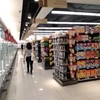 輸入食品スーパー🍊Cold Storage
