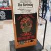 【The Birthday】TOUR 2017「NOMAD」@6/2長野CLUB JUNK BOX【セトリ/駐車場/アクセス等】
