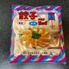 """大阪餃子通信:関西のスーパーでは超ド定番!『珉食』の""""せみ餃子"""""""