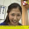 桑子真帆アナウンサー出演番組情報(8月29日〜9月5日)