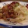 西安麺荘 | ビャンビャン麺 | biangbiang麺 | 秦唐記