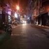 保存版。ベトナム人が何で適当なのわかるブログ