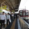 近鉄 南大阪線系