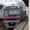 【鉄道写真】京成江戸川駅(2020年5月5日撮影)