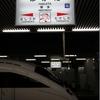【西日本一周12日目】徒歩で本州へ戻る旅(福岡→広島)