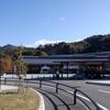 全長83mの静岡県の県道を使ってみた!!🛣