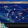 【二期】Extra Operation:サーモン海域北方(5-5)中央ルート
