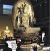 櫟野寺の秘仏20体、寺外初公開…上野で特別展