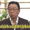 志村友達 爆笑コントまとめ 梅沢富美男が志村けんとやりたかったコントとは? (第40回 放送日2021年2月23日)