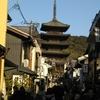 京都のメイン、清水寺