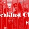 【HiLIQ・リキッド】Breakfast Club をもらいました