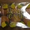 レモンたっぷりケーキ。レモン好きには嬉しい仕様。(2018-89)