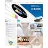 制作事例:株式会社三島印刷 HPリニューアル
