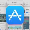 【Apple】4月以降に新規申請するアプリは「iPhone X」への完全対応が必須に!