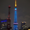 ほぼライブ - 東京タワー「ARIGATO」窓文字表示(見えません)とブルーライトアップ
