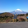 箱根スカイライン 富士山を見る最高スポット!
