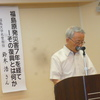 14日、県革新懇総会、鈴木浩福大名誉教授が講演。猛暑の中で笹谷のつどいと配達集金ご苦労さん会。