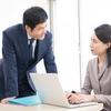上司の信頼を得て相談やミーティングで話の主導権を握るときのポイント5つ
