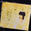 【レビュー】水樹奈々 9th シングル 『パノラマ-Panorama-』
