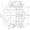今週新たに登録されたマツダの特許(2020.9.9)