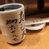 築地の「寿司大」でお好み35。