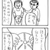 4コマ漫画「からっぽ」